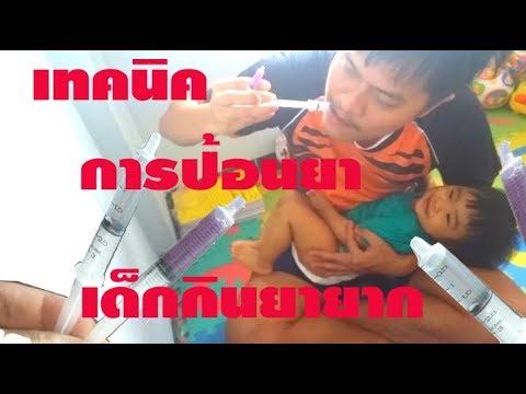การทดสอบสำหรับ Giardia ในเด็ก