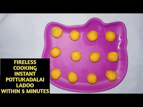 Fireless cooking recipe/Instant Pottukadalai ladoo within 5 minutes/பொட்டுக்கடலை உருண்டை