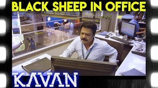 Kavan - Black Sheep in Office | Vijay Sethupathi | T. Rajendar | Madonna Sebastian