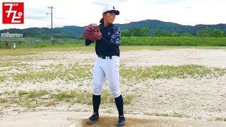 折尾愛真高校エースの投球女子硬式野球部