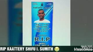 SHIFU I.SUMITH(PUNNITHAN) KAATTERY