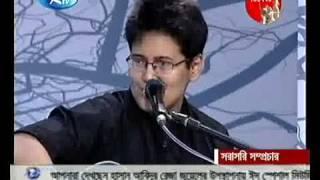 Shayan   Amar Muktijoddha