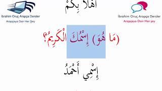1- Arapça Günlük Konuşma Diyalogları ( #Selamlama ve #Tanışma )   التحية و التعارف #Kolay_Arapça