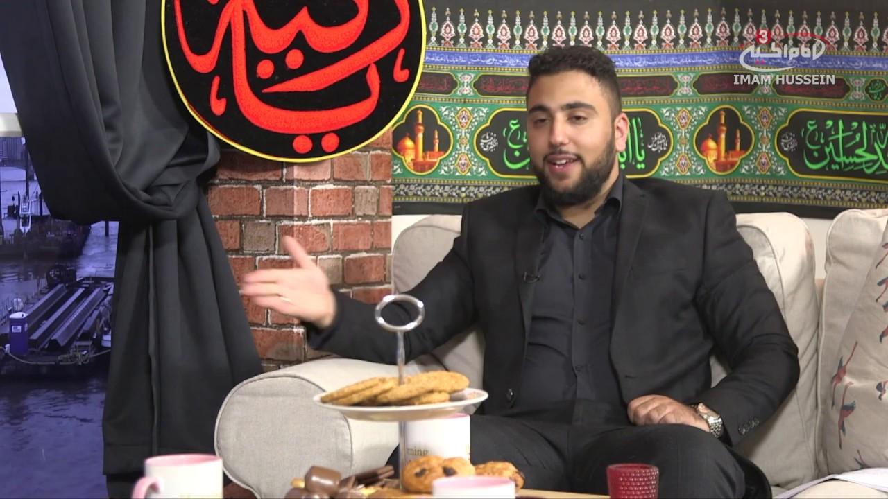 Maqtal AlArbaeen | Episode 7