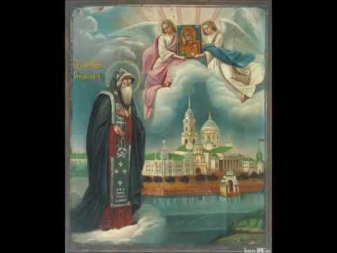 Молитва Песнопение Преподобному Нилу Столобенскому, Селигерскому