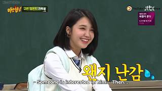 apink knowing brother - TH-Clip