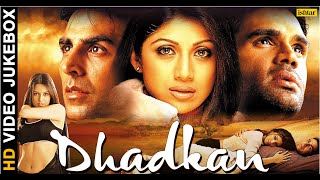Dhadkan - High Quality Mp3 Songs | Akshay Kumar | Shilpa Shetty | Suniel Shetty | VIDEO JUKEBOX |
