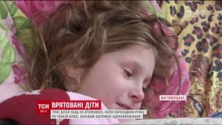 На Житомирщині ледь не втопилися троє дітей