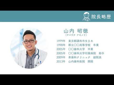 案内動画作ります 病院の待合室などに。シンプルに、伝えたい情報を伝えます! イメージ1