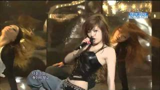 4Minute Hyuna-Change