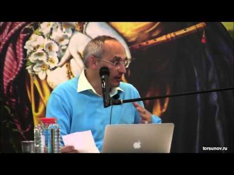 Молитва иакима и анны
