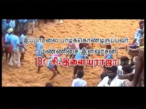 jallikattu - Dr.C.Ilayaraja