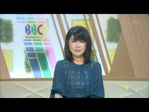 4月13日 びわ湖放送ニュース