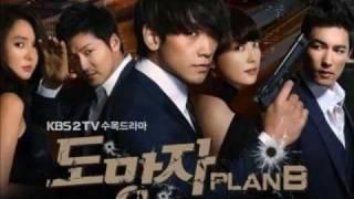 The Plot Summary of [K-Drama] The Fugitive Plan.B (도망자 Plan.B) 2010