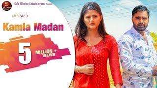 "Kamla Madan ""कमला मदन"" | Anjali Raghav, Naveen Naru I New Haryanvi Songs Haryanavi 2019"