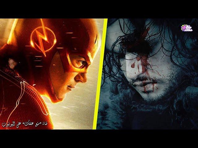 أنجح وأقوى 5 مسلسلات فى العالم لعام 2016