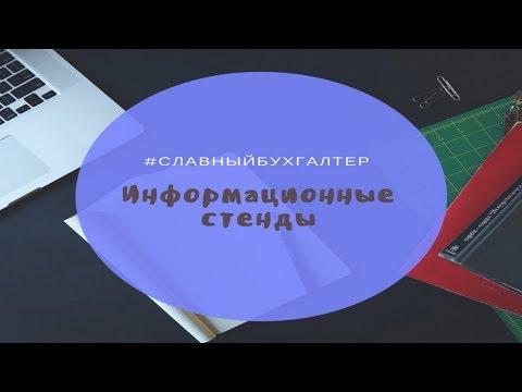 Новый сервис на сайте налоговой nalog.ru, информация по налоговым вычетам