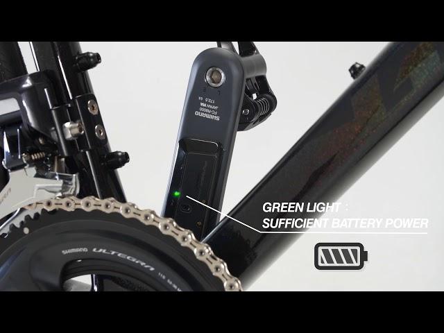 Видео Шатуны Giant Power Pro ULTEGRA FC-R8000