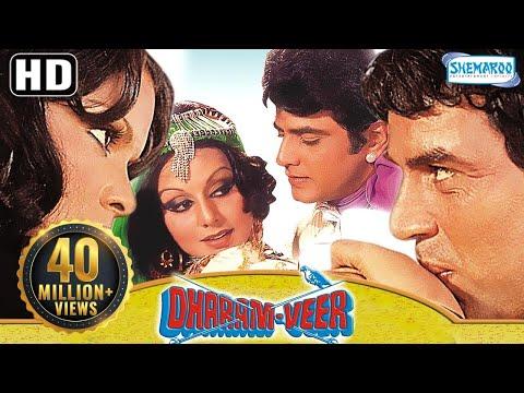 Download Dharam Veer Hd Hindi Movie Dharmendra Jeetendra Zeenat Mp4 HD Video and MP3