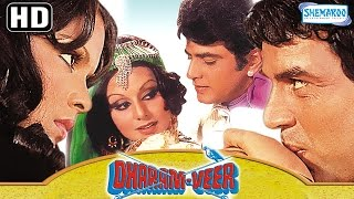 Dharam Veer {HD} Hindi Movie Dharmendra  Jeetendra  Zeenat Aman  Neetu Singh With Eng Subtitles