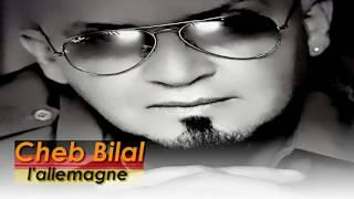 cheb bilal chawala hada mp3