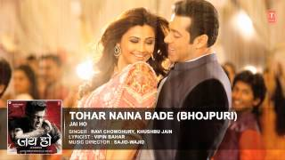 Tere Naina Bhojpuri Version | Jai Ho Full Audio Song