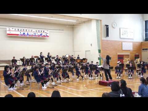 北鎮小吹奏楽クラブ*第17回ふれあいコンサート2016
