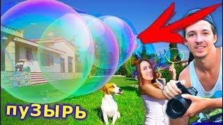 Gigantic Bubble with boyfriend | Elli Di