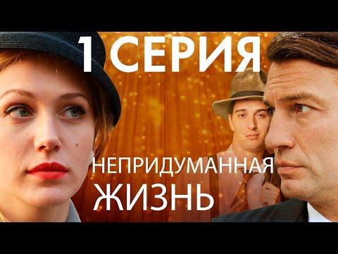 К счастью на белорусском