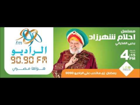 """سميرة سعيد تعود للغناء لـ """"شهرزاد"""" بعد غياب 34 عاما"""