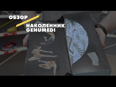 Остеохондроз 1 степени шейного отдела позвоночника