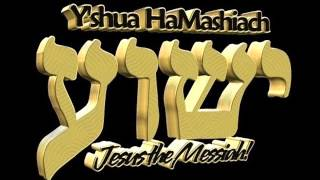 Еврейский Новый Завет [от Йоханана #Иоанна] МР3