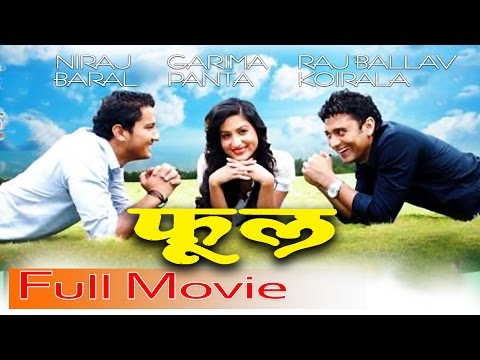 Phool | Nepali Movie