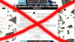 bitcoin-kran.org не платит...