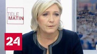"""8 дней до выборов: о фаворитах, """"темных лошадках"""" и сомнениях французов"""