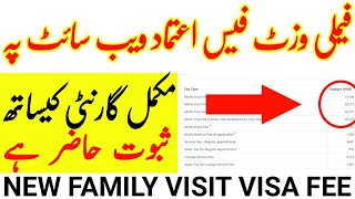 How To Register & Book Appointment For Gamca Medical Test