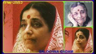 SALOCHANA KADAM-Film-KALE BADAL-1951-O Balam O