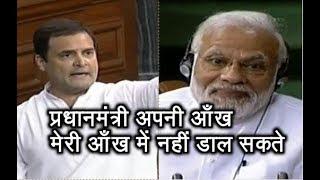 Pradhanmantri Apni Aankh Meri Ankh Mein Nahi Daal Sakte: Rahul Gandhi | ABP News | Kholo.pk