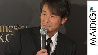 吉田栄作、ファンにオリジナルカクテルライブでのエピソード明かす「ヘネシーX.Oカクテルコンペティション2018」1