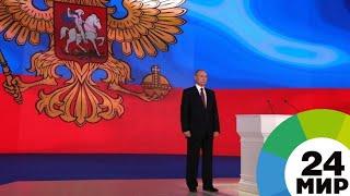 Эксперты СНГ рассказали о значении победы Путина - МИР 24