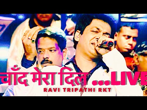 Chand Mera Dil Live