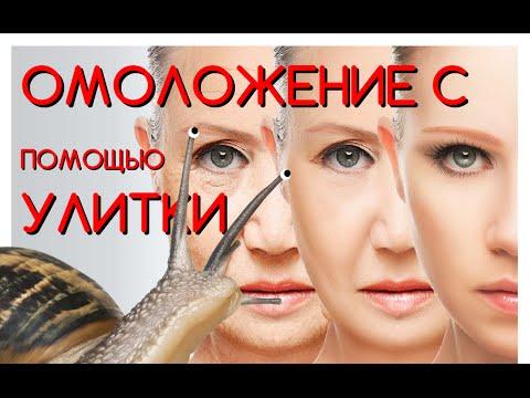 Дарсонваль для лица в иркутске
