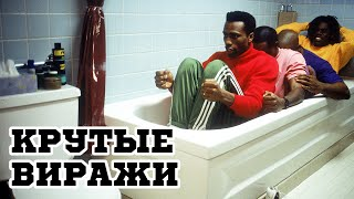 Крутые виражи (1993) «Cool Runnings» - Трейлер (Trailer)