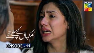 Hum Kahan Ke Sachay Thay Episode 11 Teaser  Hum Kahan Ke Sachay Thay Episode 11  Mahira Khan & Usman