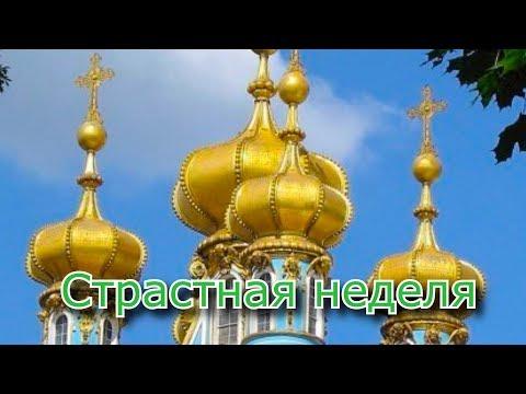 Праздники руси православной церкви