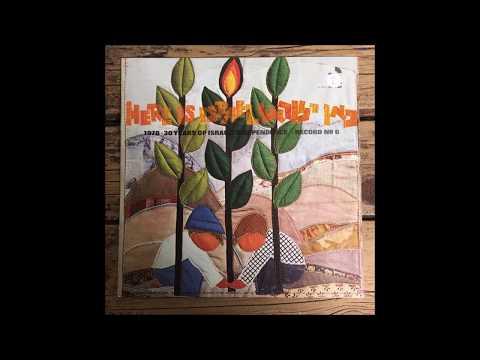 כאן ישראל (1978) - לו יהי - Let it be