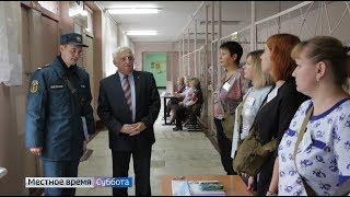 Итоги недели, ГТРК-Владимир, 05 октября 2019