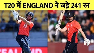 ENGLAND Scores A Massive Score in T20I Against New Zealand | ENGvsNZ | Sports Tak