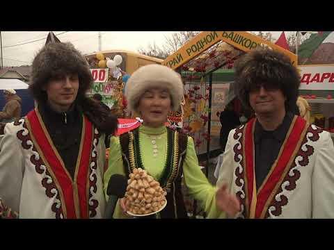 11 октября в райцентре состоялась осенняя ярмарка, посвященнаю Дню Республики Башкортостан