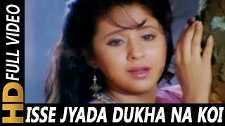 Isse Jyada Dukh Na Koi | Kavita Krishnamurthy, Ustad Ghulam Mustafa Khan | Shreemaan Aashique